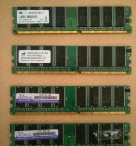 Память DDR 400 4шт по 1Gb