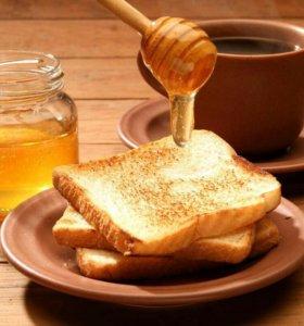 Предлагаю мёд