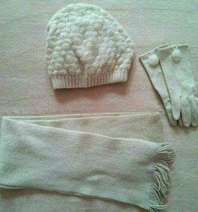 Шапка, шарф, перчатки (шерстяные)