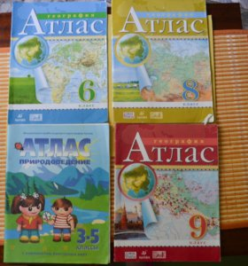 Атласы 6,8,9 класс, издательство: Дрофа