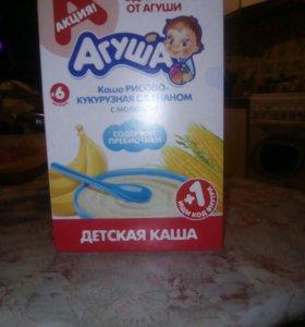 Каша Агуша