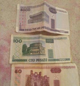 Монеты , и бумажные