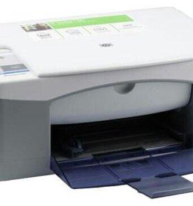 HP DeskJet F380 print,scan,copy.