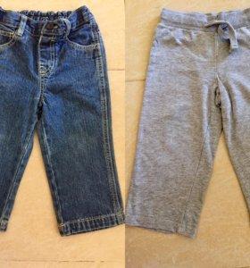 Джинсы и брюки детские на мальчика