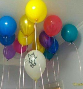 Воздушные шары с гелием и обработкой