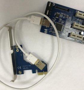 PCIe 1 to 3 разветвитель