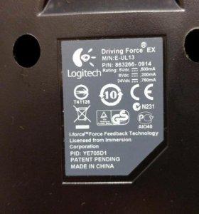 Logitech Driving Force EX