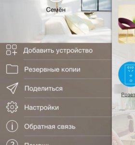 Wi-fi розетка умный дом