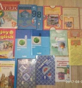Учебники 3-10класс и рабочие тетради