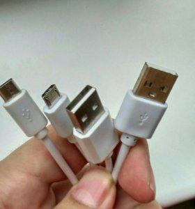 Micro USB кабели для зарядки