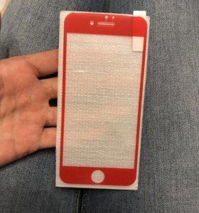 Защитное стекло на iphone7