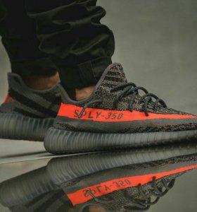 Adidas Yeeze Boost 350