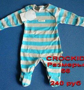 Комбинезон Crockid новый