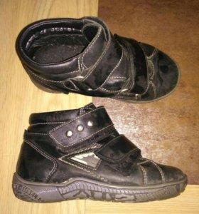 Демисезонные ботинки кожа 27