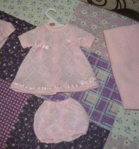 Комплект одежды на пупса 45 см, Paola Reina