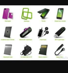 Запчасти для всех видов телефонов