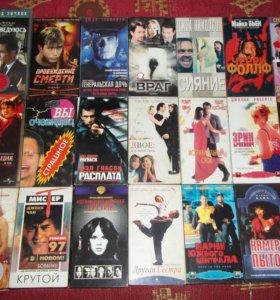 Продам видеокассеты VHS пленочные