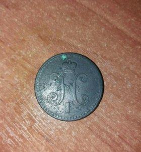 Монета одна копейка серебром 1842г спм