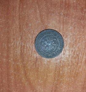 Монета Александр 2й 1874 ем