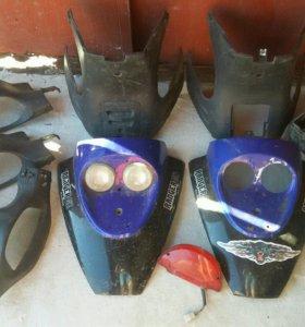 Пластик разный на скутера