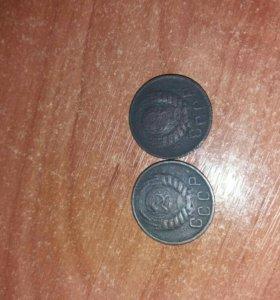Две монеты 15 коп 1946г