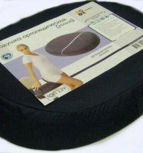 Ортопедическая подушка кольцо