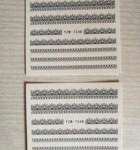 Переводные наклейки для ногтей