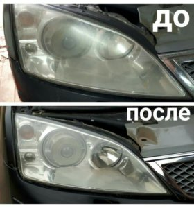 Механическая полировка фар.