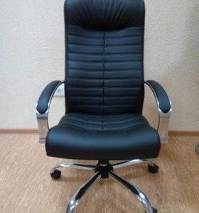 Кресло офисное!