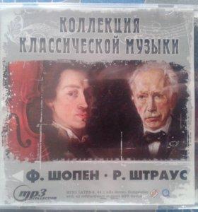 МП3 диск классической музыки