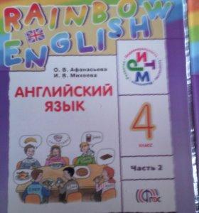 Учебник англиского языка 4 класс