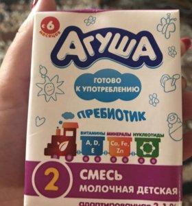 Питание Агуша пребиотик