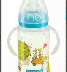 Новая бутылочка для кормления с ручками хеппи беби