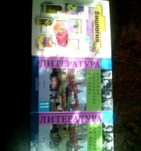 Учебники 11 класс