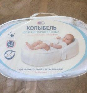 Колыбель для новорождённых кокон