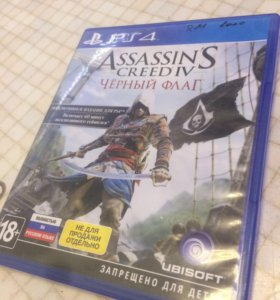 Assassin's creed IV чёрный флаг