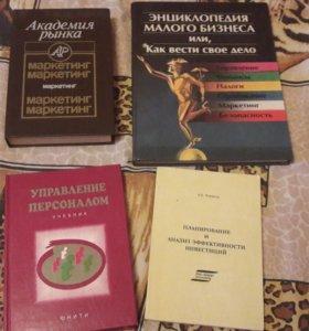 Книги все за 150 руб