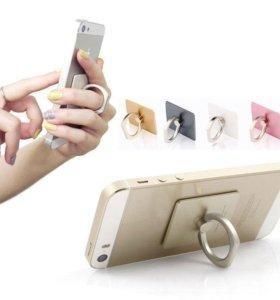 Брелок-подставка для телефона