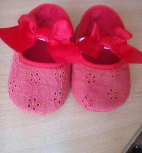 Пинеточки- туфельки