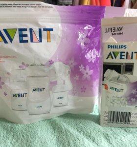 Пакеты (4шт) для стерилизации Avent Philips
