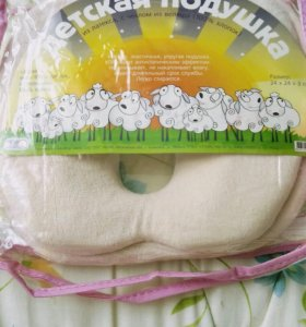 Орто-подушка