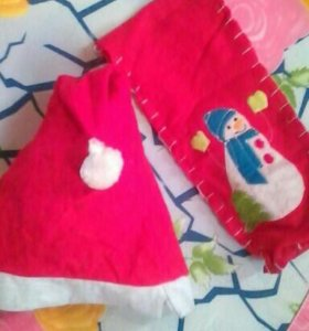 Новогодние мешочек+шапка