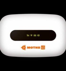 Wi-Fi 4g роутер Мотив