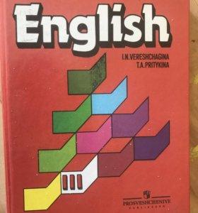 Книга Английский