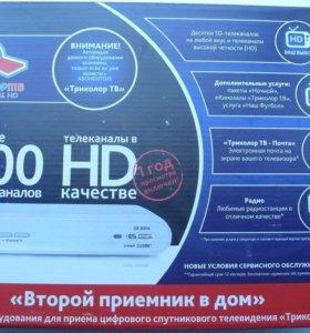 Спутниковый HD-ресивер Триколор-тв GS 8306 - 3 шт