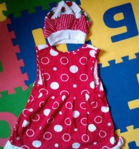 Платье+шапочка