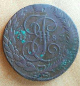 5 копеек 1787 год Таврийский монетный двор.