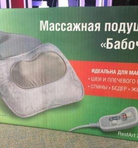 Массажная подушка БАБОЧКА