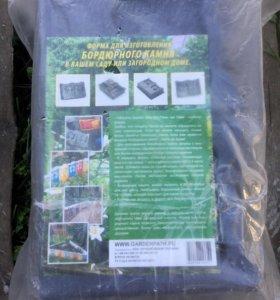 Формы для садовой дорожки и бордюров (новые)