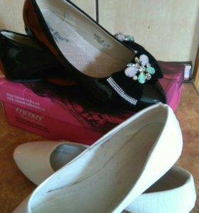 Обувь для подростка ( для сменной обуви в школу)
